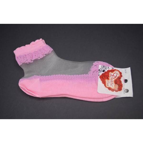 Pembe Bayan Çorabı