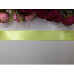 3 cm Açık Sarı Saten Kurdela