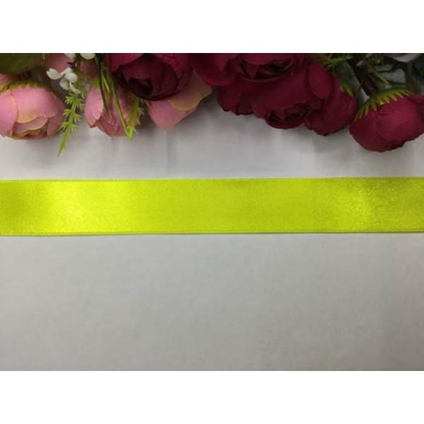3 cm Sarı Saten Kurdela